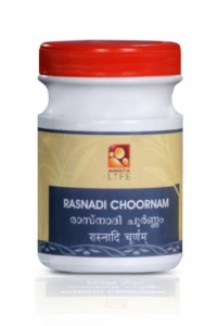 AMRITA-RASNADI-CHOORNAM-50GM