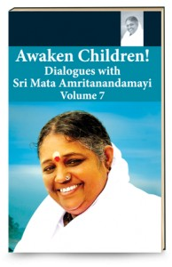 Mata-Amritanandamayi-AWAKEN-Children-Volume-7-Awaken-Children--English