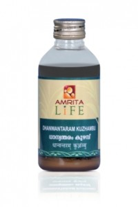AMRITA-DHANWANTHARAM-KUZHAMBU-MEDICATED-MASSAGE-OIL-200ML