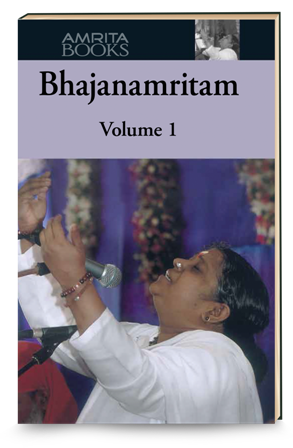 amrita_store_coverpics_BKAB54_BHAJANAMRITAM_Volume1_English.png